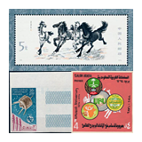 338. Fernauktion - Philatelie und Postgeschichte Ausland