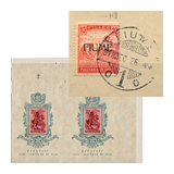 339. Closed Online auction - Hungarian philately and postal history