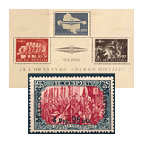 339. Closed Online auction - Foreign philately and postal history