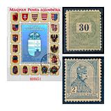 340. Online auction - Selected Hungarian items and collections
