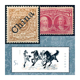 340. Online auction - Foreign philately and postal history