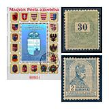 340. Lezárult gyorsárverés - Kiemelt magyar filatélia tételek és gyűjtemények