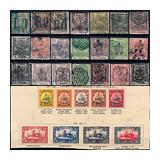 341. Lezárult gyorsárverés - Kiemelt külföldi filatélia tételek és gyűjtemények