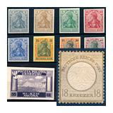 341. Lezárult gyorsárverés - Külföldi filatélia és postatörténet
