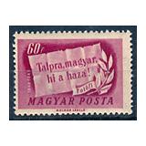 342. Gyorsárverés - Magyar filatélia és postatörténet