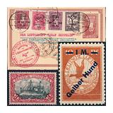 343. Gelaufene Fernauktion - Philatelie und Postgeschichte Ausland