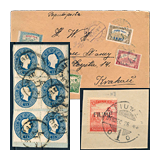 343. Closed Online auction - Hungarian philately and postal history