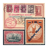 343. Closed Online auction - Foreign philately and postal history