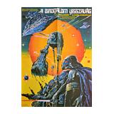 345. Gelaufene Fernauktion - Poster