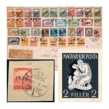 345. Gelaufene Fernauktion - Erlesene Lose und Sammlungen Ungarn