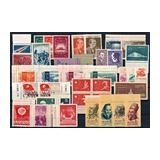 345. Gelaufene Fernauktion - Erlesene Lose und Sammlungen Ausland