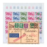 345. Gelaufene Fernauktion - Philatelie und Postgeschichte Ausland