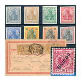 346. Online Auction sale of the unsold lots - Foreign philately and postal history