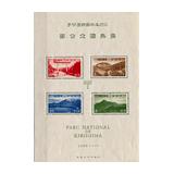 346. Gyorsárverés maradékeladás - Kiemelt külföldi filatélia tételek és gyűjtemények