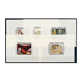 347. Closed Online auction - Foreign philately and postal history