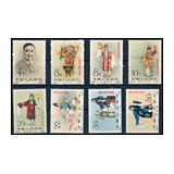 349. Gelaufene Fernauktion - Philatelie und Postgeschichte Ausland