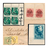 349. Closed Online auction - Hungarian philately and postal history