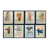 349. Closed Online auction - Foreign philately and postal history