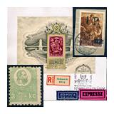 350. Gyorsárverés maradékeladás - Kiemelt magyar filatélia tételek és gyűjtemények