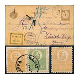 351. Fernauktion - Erlesene Lose und Sammlungen Ungarn