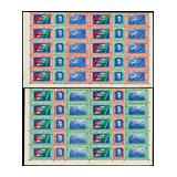 351. Fernauktion - Erlesene Lose und Sammlungen Ausland