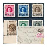 351. Fernauktion - Philatelie und Postgeschichte Ausland