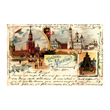 352. Online Auction sale of the unsold lots - Postcards