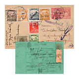 352. Online Auction sale of the unsold lots - Hungarian philately and postal history