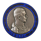353. Closed Online auction - Numismatics
