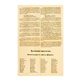 354. Rücklosliste der Fernauktion - Kunst, Dokumente, andere Sammelgebiete