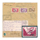 354. Online Auction sale of the unsold lots - Hungarian philately and postal history