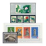354. Online Auction sale of the unsold lots - Foreign philately and postal history