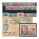 354. Gyorsárverés maradékeladás - Kiemelt magyar filatélia tételek és gyűjtemények