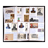 356. Online Auction sale of the unsold lots - Art and other collectibles