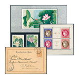 356. Online Auction sale of the unsold lots - Foreign philately and postal history