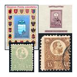 357. Gyorsárverés maradékeladás - Kiemelt magyar filatélia tételek és gyűjtemények