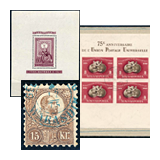 358. Closed Online auction - Hungarian philately and postal history
