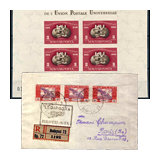 359. Online Auction sale of the unsold lots - Hungarian philately and postal history