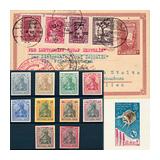 361. Gelaufene Fernauktion - Philatelie und Postgeschichte Ausland