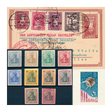 361. Closed Online auction - Foreign philately and postal history