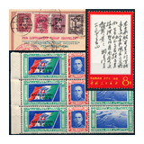 363. Fernauktion - Erlesene Lose und Sammlungen Ausland