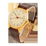 363. Online auction - Jewellery