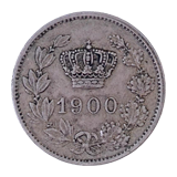 363. Online auction - Numismatics