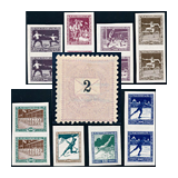 364. Online Auction sale of the unsold lots - Hungarian philately and postal history