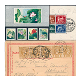 365. Online auction - Foreign philately and postal history