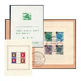 370. Gelaufene Fernauktion - Philatelie und Postgeschichte Ausland