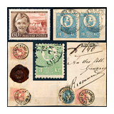 370. Online Auction sale of the unsold lots - Selected Hungarian items and collections
