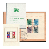 370. Online Auction sale of the unsold lots - Foreign philately and postal history