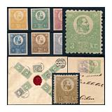 371. Rücklosliste der Fernauktion - Erlesene Lose und Sammlungen Ungarn