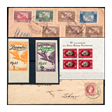 373. Online Auction sale of the unsold lots - Hungarian philately and postal history